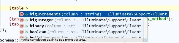 phpstorm_table_autocomplete